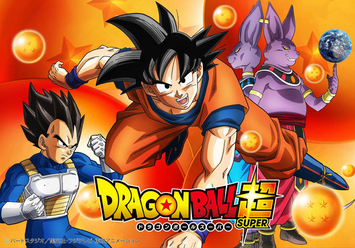 Akira Toriyama, insatisfecho con 'Dragon Ball Super'
