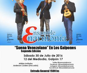 los galpones 2016 1-1 dos