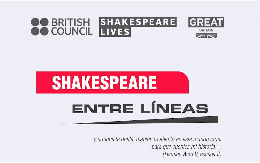 Literatura a través de la ilustración deleita en Shakespeare Entre Líneas