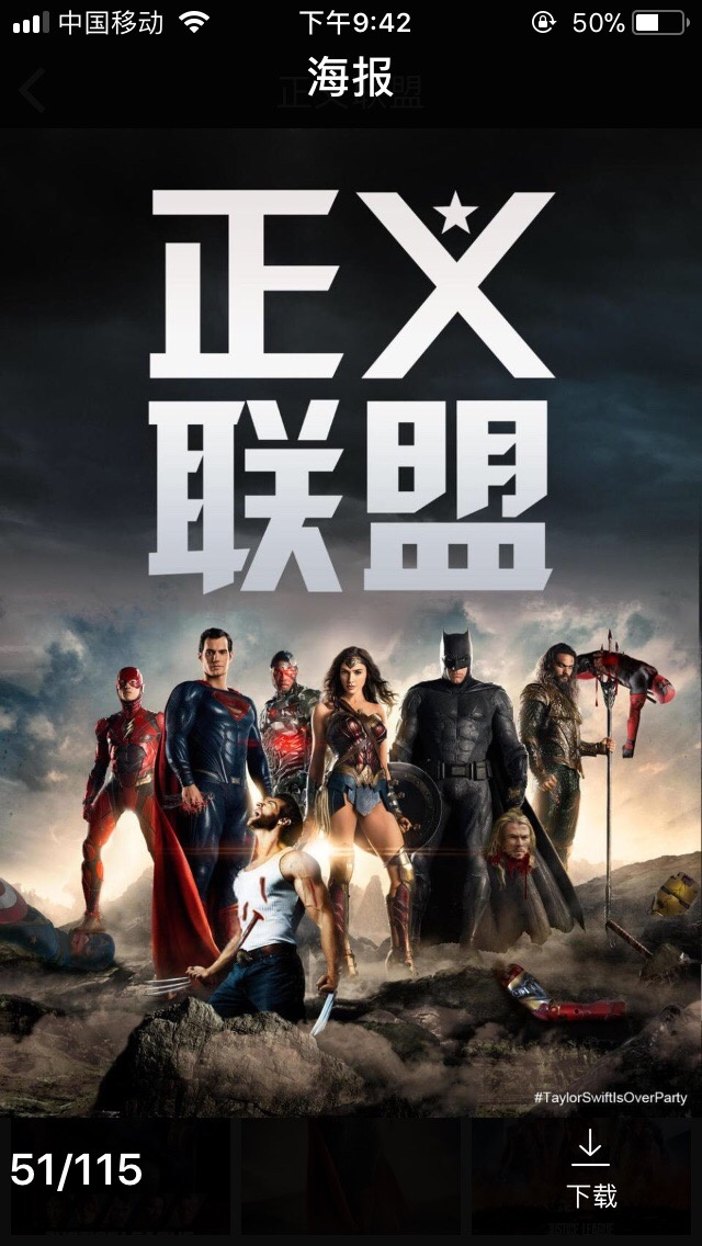 chinese-justice-league